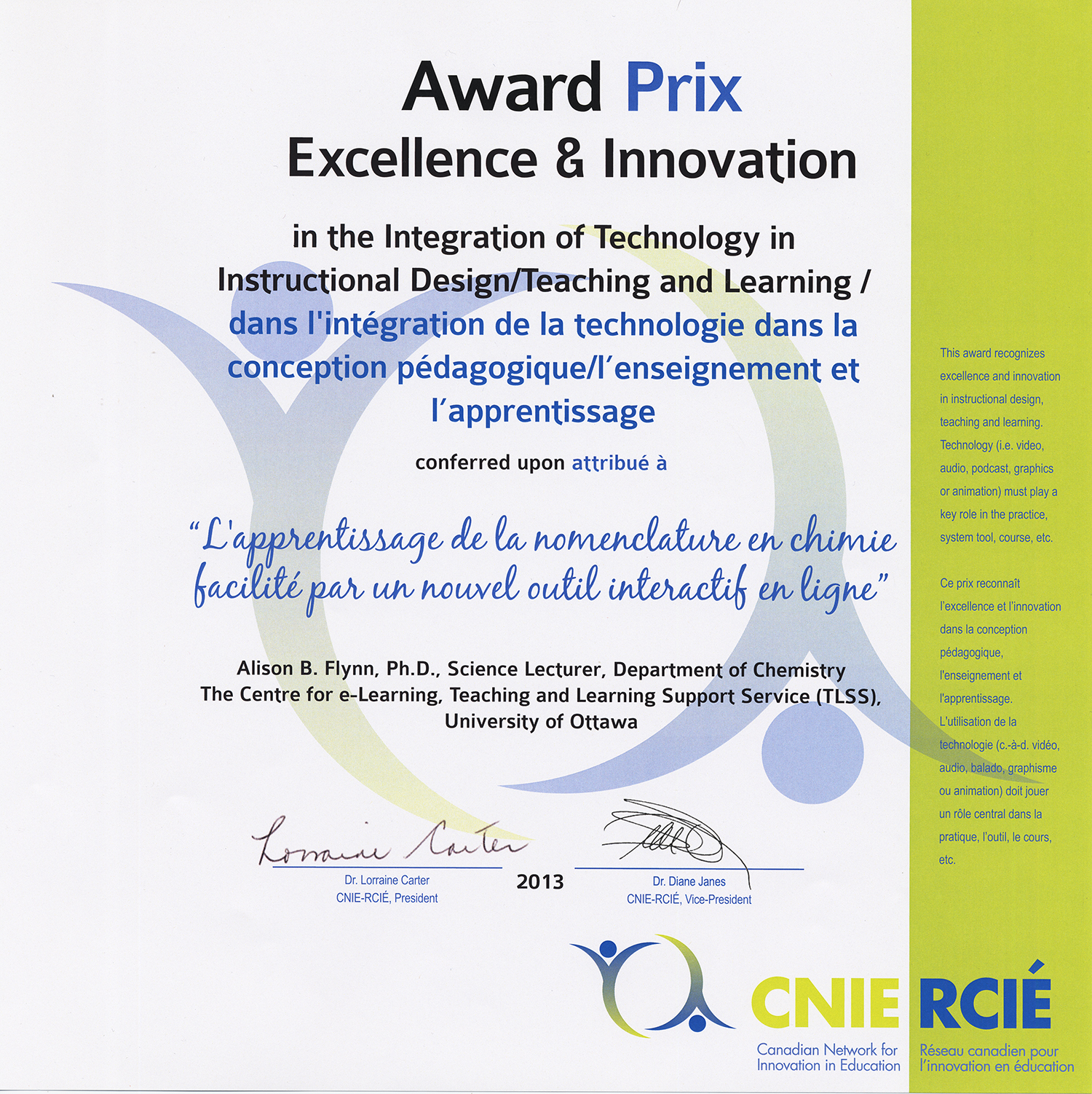 Scan of a CNIE award